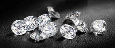 Бриллианты - купить брилиант любых карат в Киеве   Цена в каталоге ... a20d267ccc1