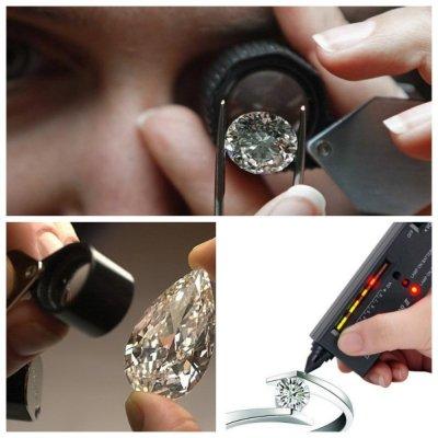 Проверка качества бриллианта Gold.ua 4ed4a14f77691